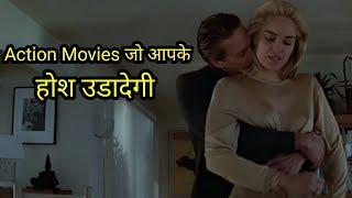 Top 10 Hollywood Action Films || Action Adventure movies Hindi dubbed || 2020