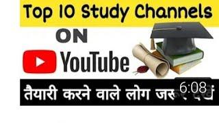Top 7 study channel of india|| Best channel for preparation competitive exams || suscribe and watch,
