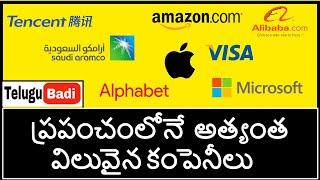 Top 10 Largest Companies in the World in Telugu | Most Valuable Companies in World | TeluguBadi