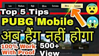 Solve PUBG Mobile Hang/Lag/Render Problem | Top 5 Easy Tips  Solve PUBG Hang Problem 2020