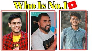 Who Is No.1 Roasters Youtuber of Bangali | Top 10 Bangali Youtubers | The Bong Guy