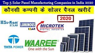 Best Solar Company in India / Top 10 / Top 5 Solar companies