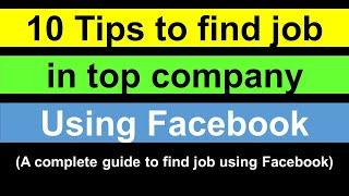 10 Tips to Find Job Using Facebook I Find Jobs which are not advertised I Job Search Techniques