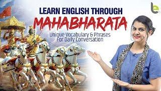 Learn English Through Mahabharata | New Vocabulary & Phrases For Daily English Conversation in Hindi