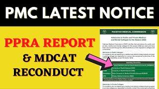 PMC Latest News 2021 | MDCAT Reconduct Case In High Court | PPRA Report on PMC teps MBBS Admissions