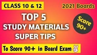 Top 5 Study Tips And Study Materials for board Exam | 2021 Board Exam | JAC/CBSE/Bihar/Up Board 2021