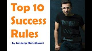 TOP 10 SUCCESS RULES TO CHANGE YOUR LIFE