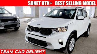 Kia Sonet HTK Plus - Detailed Review with On Road Price | Sonet 2020 Features, Interior | Diesel