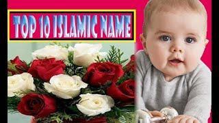 Top 10 Islamic Name Best Girls Names Boys Names Kids Name