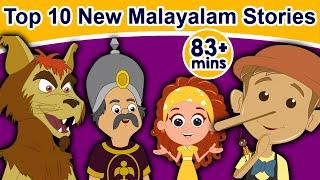Top 10 New Malayalam Stories 2019 I Malayalam Story For Children | Malayalam Fairy Tales