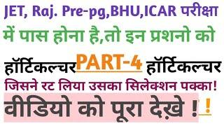 Horticulture top multiple choice questions and answer for Agriculture competitive exam.icar,bhu,jet.