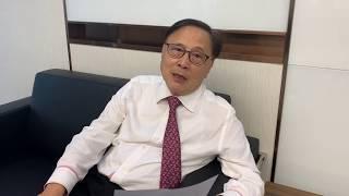 【談股藺經】藺常念 2020-04-15 港股調整跌300點