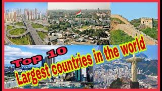 Top 10 largest countries in the world by area || Largest country in the world