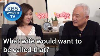 What wife would want to be called that? [Problem Child in House/ ENG/ 2020.11.06]