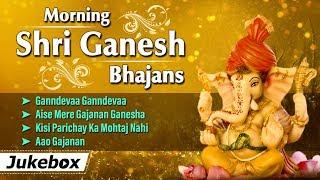 Top 10 Morning Ganesh Bhajans 2019 | Ganesh Aarti | Ganesh ji ki Aarti