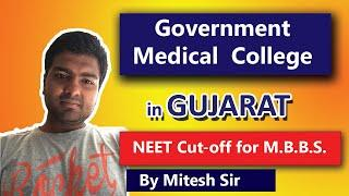 Top Government Medical Colleges In Gujarat :neet cut off 2019