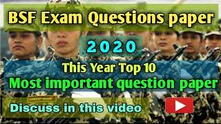 BSF Exam Question paper 2020 || BSF exam paper in Hindi || BSF ka most important question paper 2020