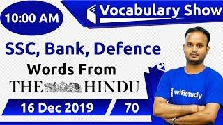 10:00 AM - SSC, Bank, Defence | Vocabulary Show by Sanjeev Sir | Day#70
