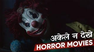 Top 12 Most Horror Movies In Hindi | Top 10 Best Hollywood Horror Movies of All Time in Hindi