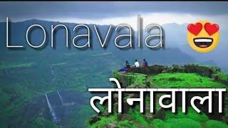 Top 10 place to visit in Lonavala, Maharashtra. Best place for family visit ?