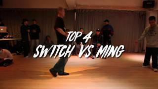 UTLR - A Night Of Footwork - Top 4 - Switch VS Ming