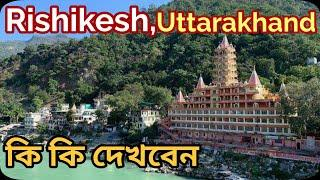| Top 10 Tourist Place In Rishikesh | Uttarakhand Tourism | India ||