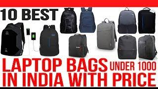 Top 10 Best Laptop Bags in India with Price |Best Laptop Bags for Men |Best Laptop Backpack Under 1k