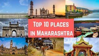 Top 10 Places To Visit In Maharashtra   महाराष्ट्र के 10 प्रमुख पर्यटन स्थल (हिंदी मे )