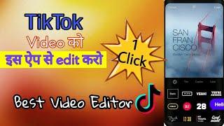 BEST TIKTOK VIDEO EDITOR APP FOR ANDROID / iOS || BEST VIDEO EDITOR FOR TIKTOKERS