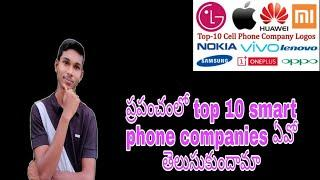 top 10 mobile companies in the world