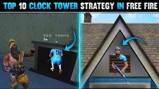 TOP 10 CLOCK TOWER STRATEGY IN FREE FIRE | CLOCK TOWER HIDING PLACE | FREE FIRE RANK PUSH TRICKS