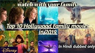 Top 10 best Family movies of Hollywood in 2019 || watch with your family in lockdown with hindi dubb
