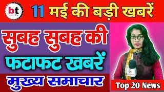 Top daily bihar news.Corona case in samastipur,Patna khajpura,Khagaria,Darbhanga,saharsa,supaul,Gay.