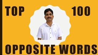 Top 100 Antonyms with word meaning in Hindi# Opposite Words# Competitive English