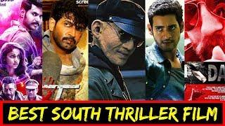 10 Best South Indian Thriller Movie in Hindi Dubbed Available on YouTube