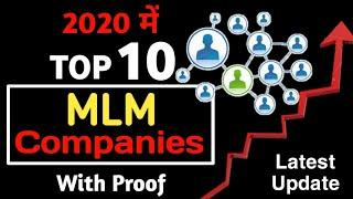 Top 10 MLM Company in India 2020 | Top 10 Direct Selling Companies in India | With Proof | MLM |