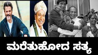 Top 10 DR Rajkumar's Movies which were Remade  into Hindi Language