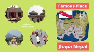 Top 10 Beautiful places in Jhapa || Beautiful places For Tourism || Sanjeev Poudel ||