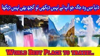 World Top place to visit in 2021 | Top Place to travel in Pakistan | Khanpur Dam | Amazing Place