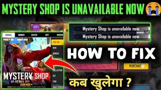 MYSTERY SHOP IS UNAVAILABLE NOW | MYSTERY SHOP 10 NOT OPENING PROBLEM | FREE FIRE NEW EVENT