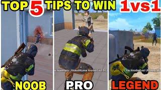 TOP 5 TIPS AND TRICKS TO WIN 1vs1 IN PUBG MOBILE • PUBG MOBILE TIPS