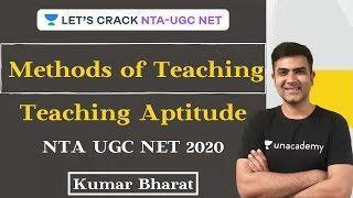 Methods of Teaching Part-2 | Teaching Aptitude | NTA UGC NET 2020 Paper 1 December 2020