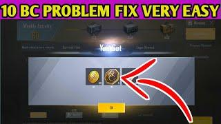 HOW TO SOLVED AGAIN 10 BC PROBLEM IN PUBG MOBILE LITE | WATCH VIDEO OPTION 10 BC PROBLEM SOLVED |