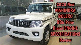 Mahindra Bolero BS6 2020 Top veriant B6(O) Review। Specifications। price। features। Ajay Pal