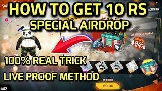 How to get 10 Rs Special Airdop in Freefire - 2020 Latest Working Trick