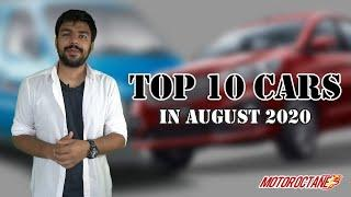 Top 10 cars in India - For August 2020 | Hindi | MotorOctane
