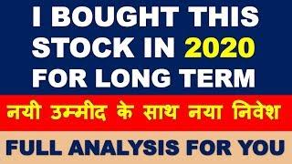 I bought this stock in 2020 for long term investment   multibagger shares india large cap mid cap