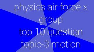 air Force x group physics top 10 question topic-3 (motion)