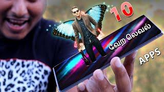 10 வேற லெவல் APPS| Top 10 Best Apps for Android - Free Apps 2020 (April)