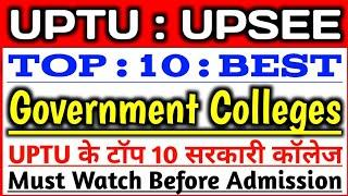 UPTU Top 10 Government Colleges || Top 10 Government Colleges in UPTU || UPSEE / UPTU Top Colleges